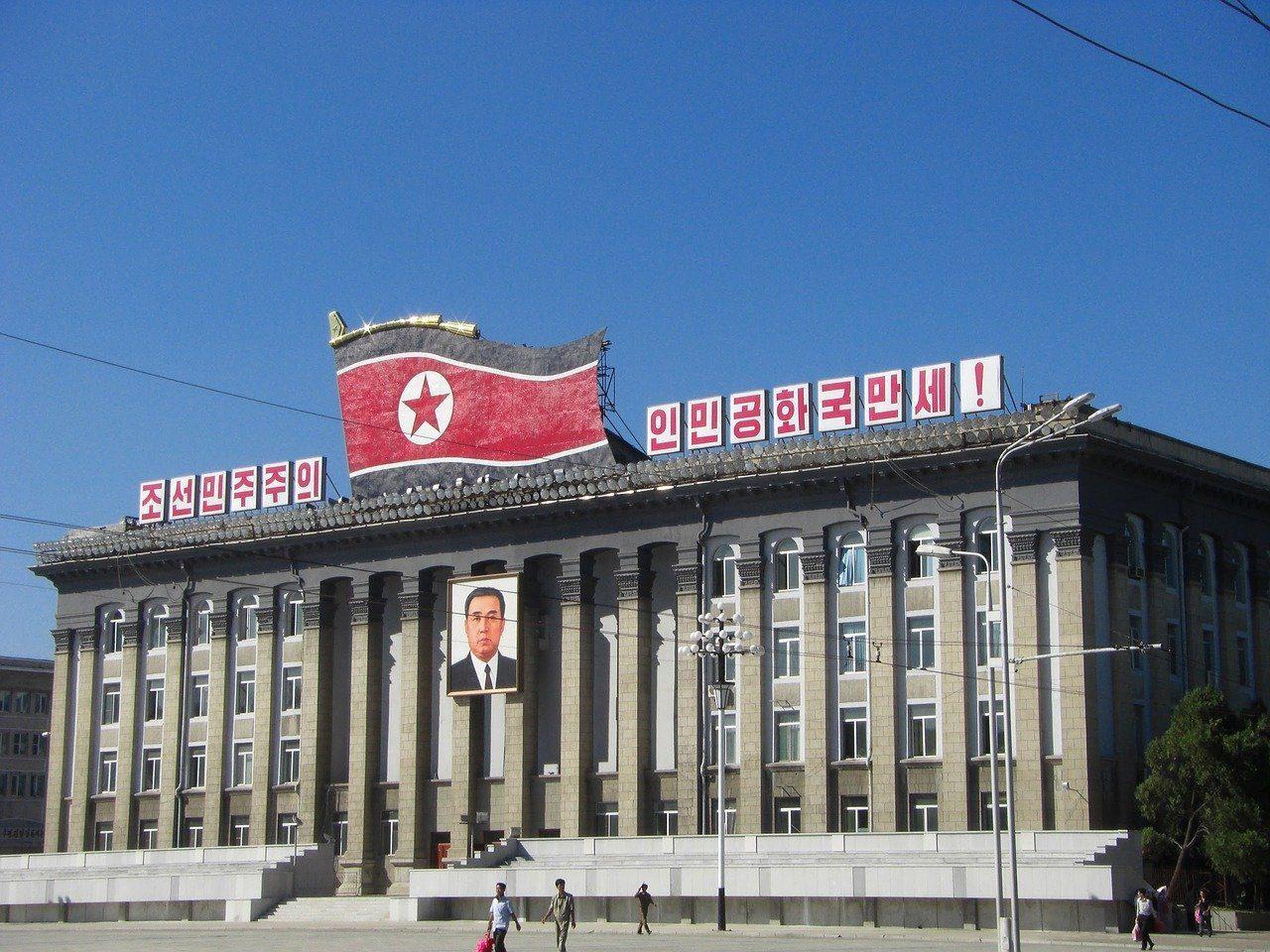 Suspected North Korean Hacker