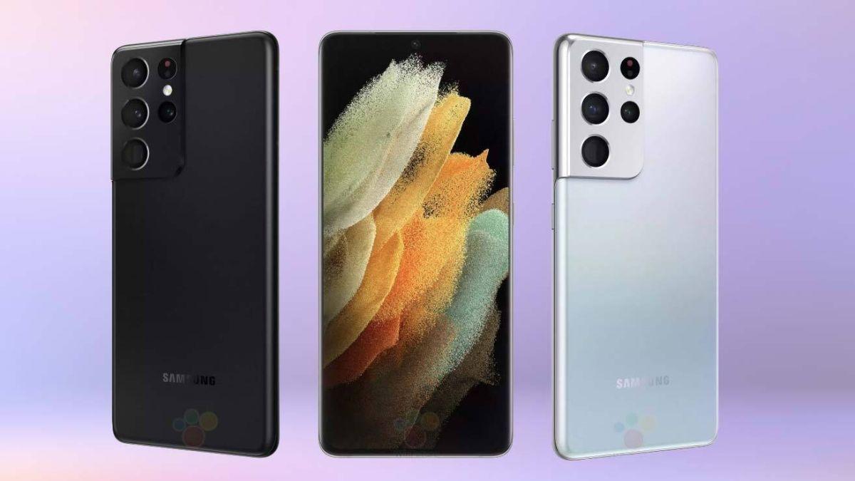 Samsung Galaxy S21 pre-order